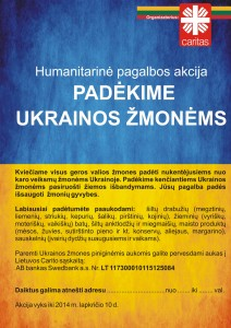 plakatas ukrainai A3